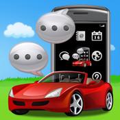 drive safe.ly app